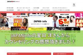JAPANinfo