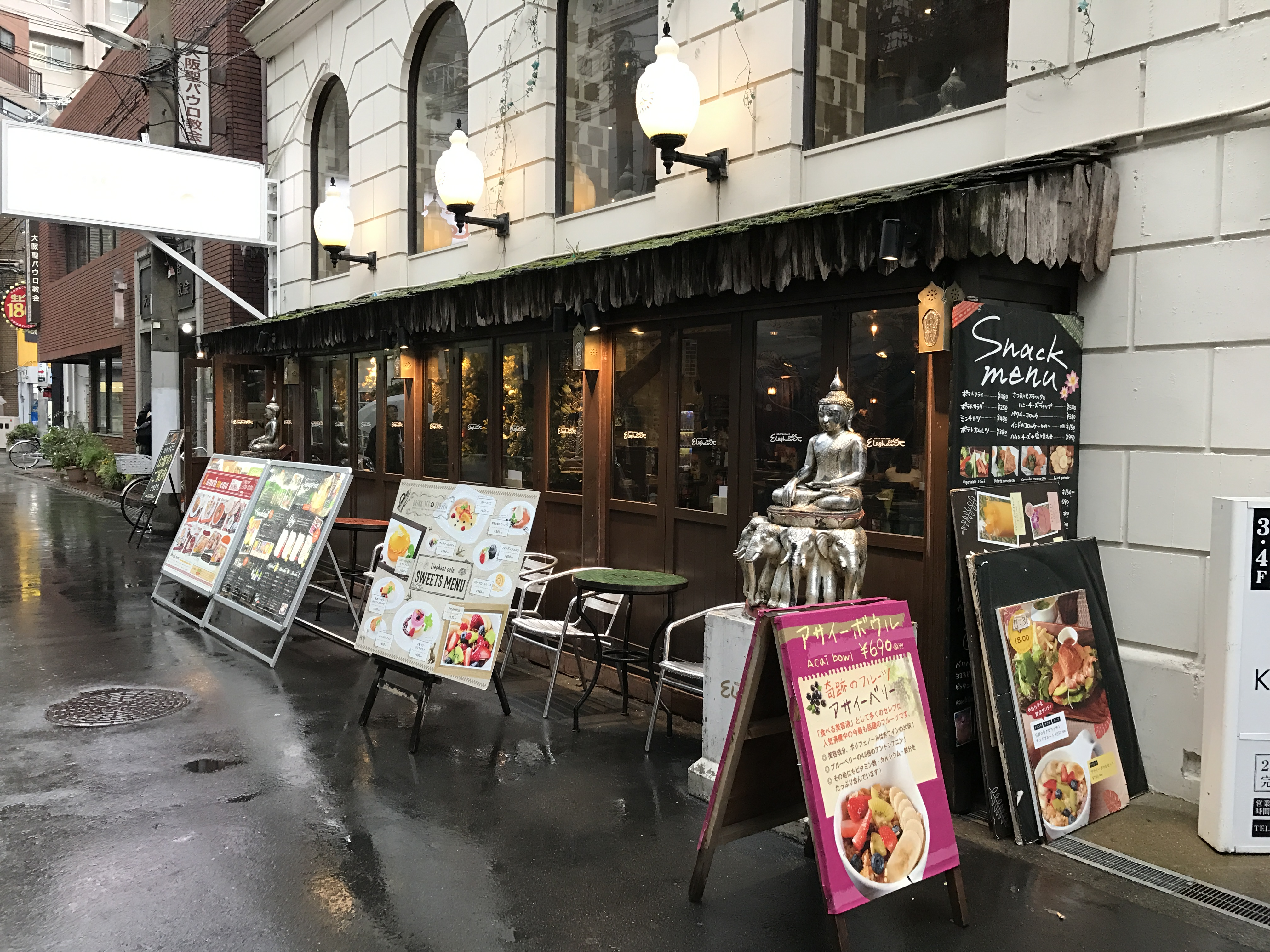 エレファントカフェ