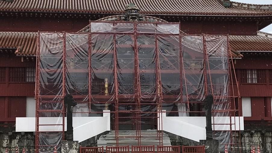 首里城ズーム