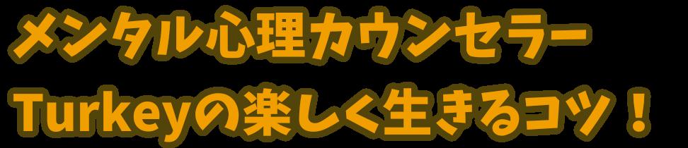 トップロゴ3